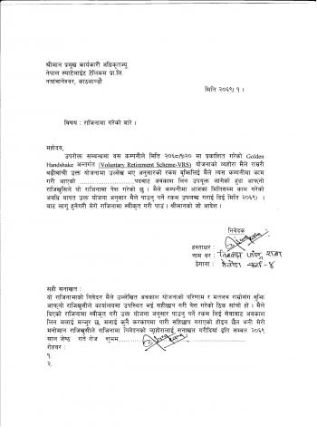 forcefully resigned paper without date and post