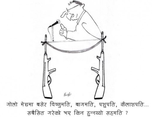 cartoon_sanjeeb