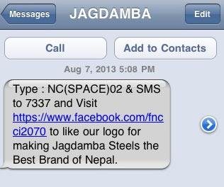 jagadamba