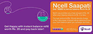 ncell-saapati-ncell-loan
