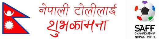 nepal-saff