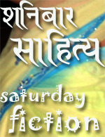 saturday-fiction