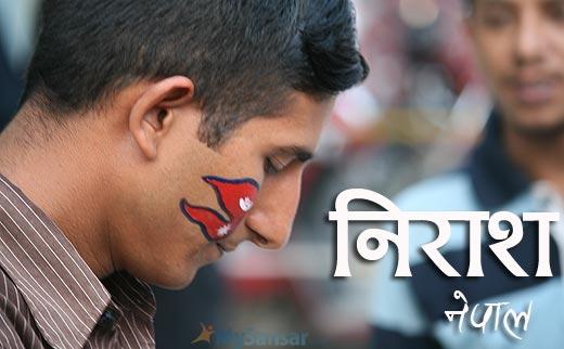 nepal-niras