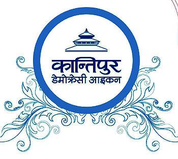 kantipur-democracy-icon