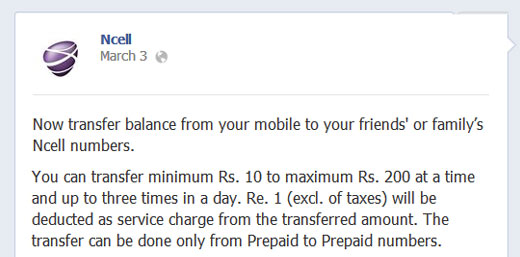 ncell1