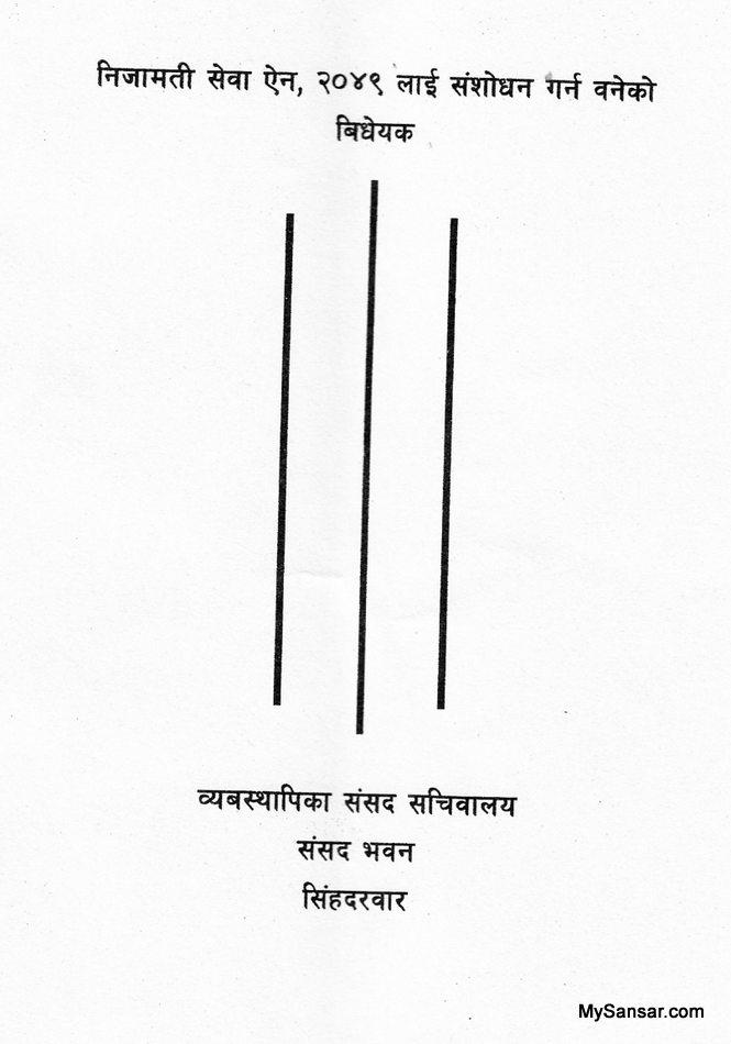 Nijamati1