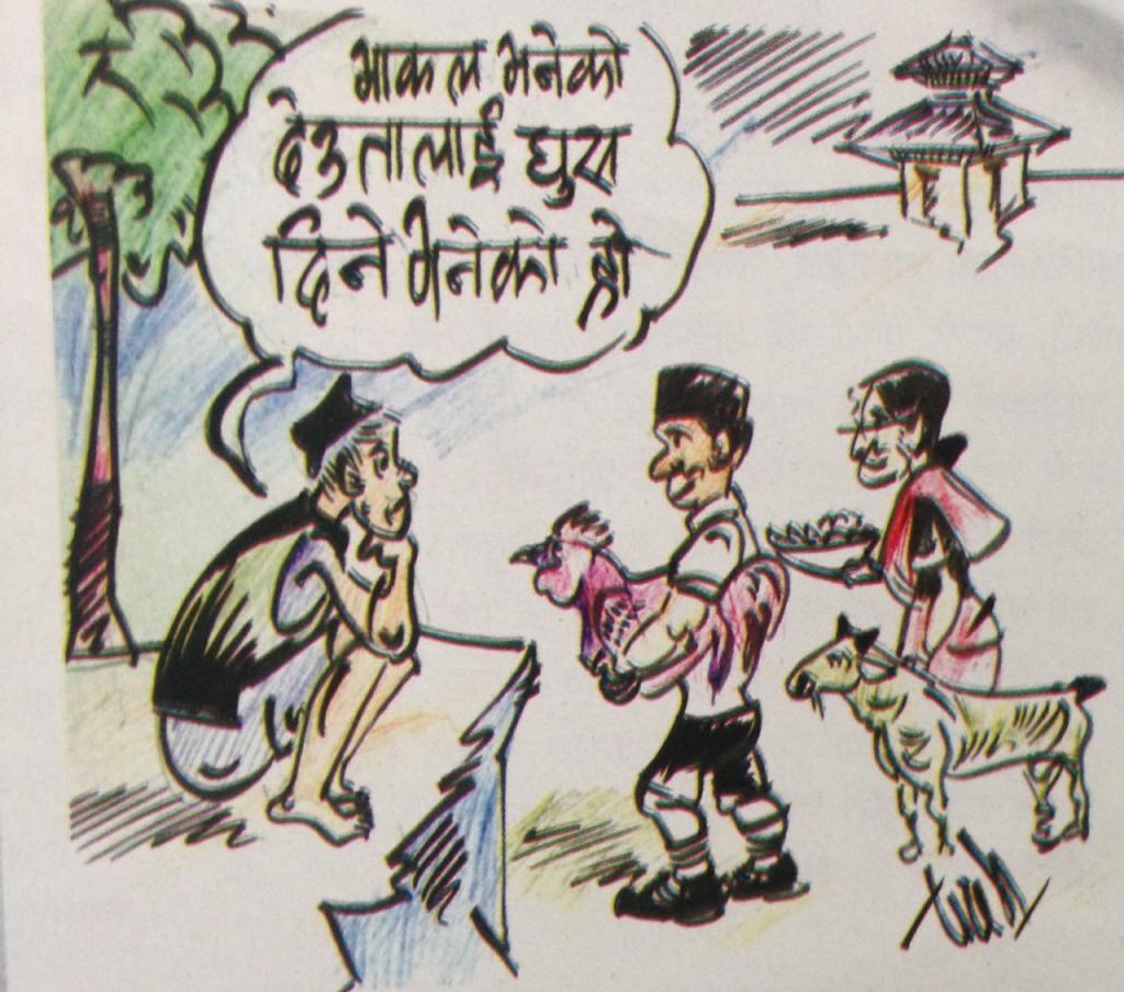 bhakal