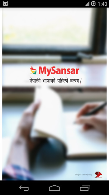 mysansar_app1
