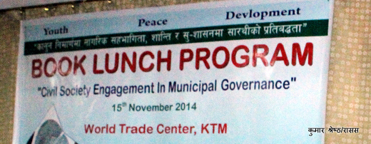 Civil Society Engagement in Municipal Governance Book Launch
