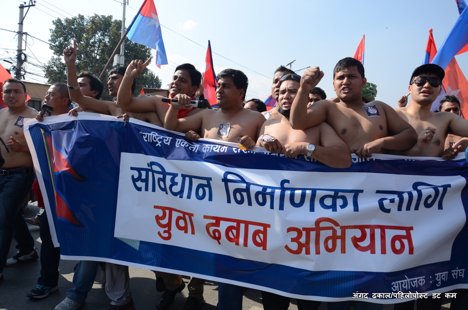 Yuwa_Sangh_Nepal (6)