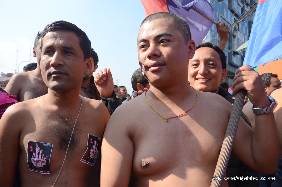Yuwa_Sangh_Nepal (9)