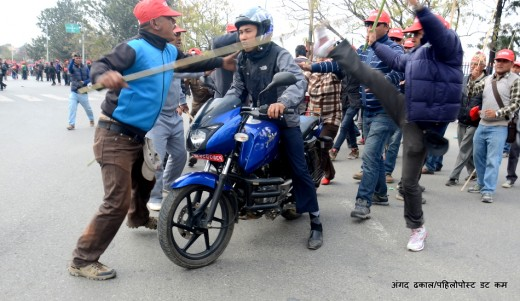 Maoist_YCL_Laathi (1)