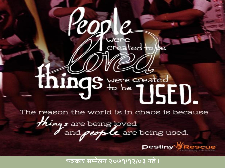 HumanTrafficking20711203-page-002
