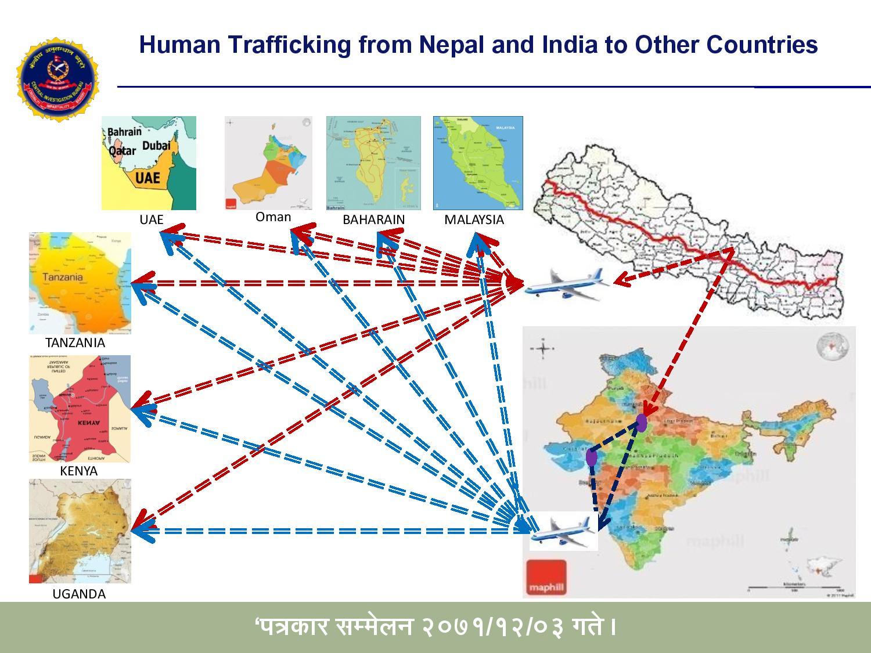 HumanTrafficking20711203-page-017