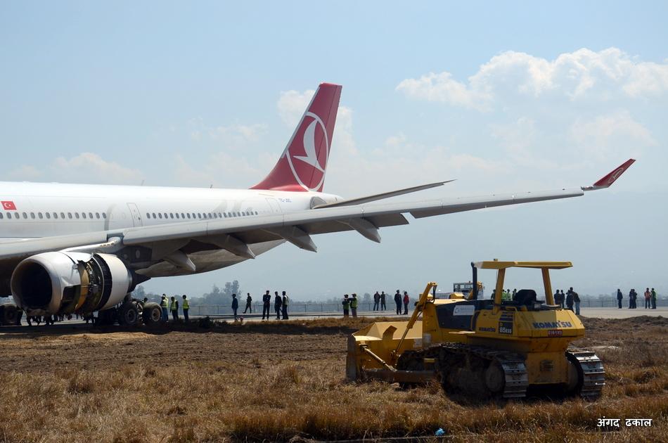 Turkish Crash Land TIA (13)