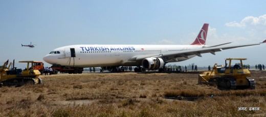 Turkish Crash Land TIA (14)