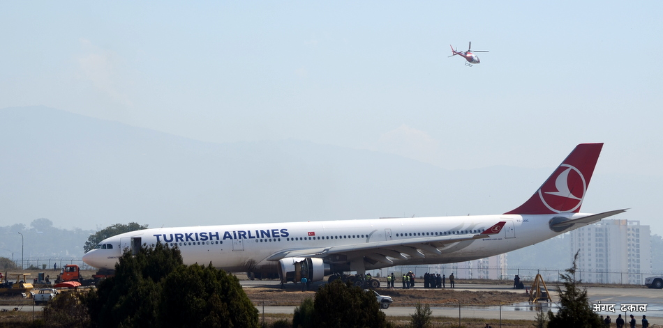 Turkish Crash Land TIA (4)