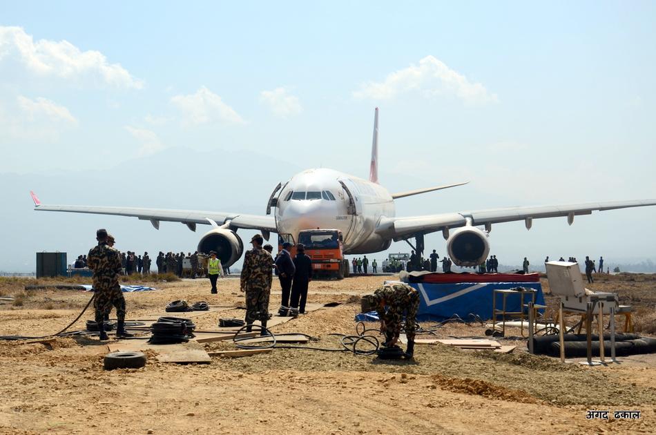 Turkish Crash Land TIA (9)