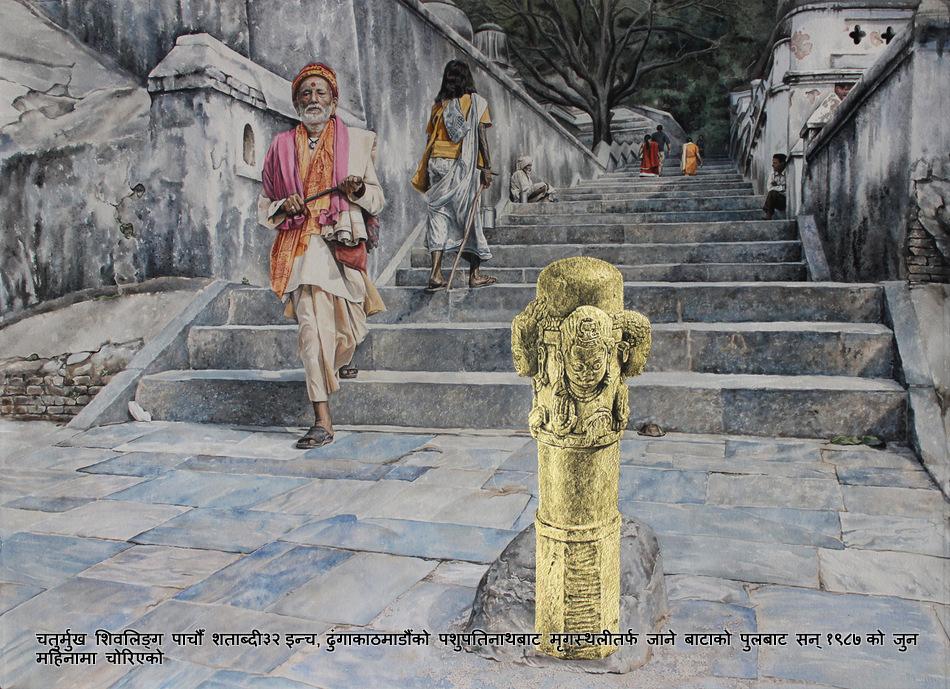 Chaturmukha Shiva-Linga
