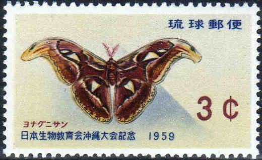 Japanese_Biological_Education_Society_in_1959