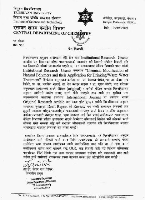 CDC press release