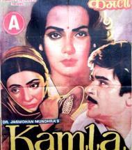 Kamla-poster
