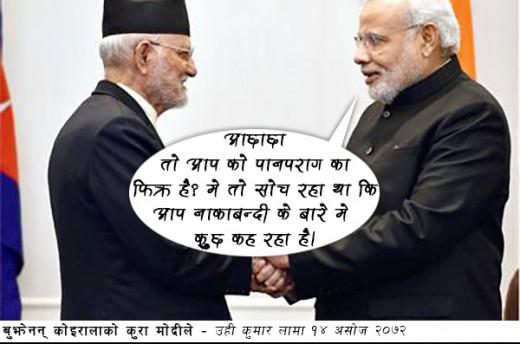 4_Sushil_Koirala_Modi