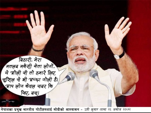 Narendra_Modi_Supports_Oli_&_Madheshi_Leaders