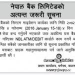 nepal-bank