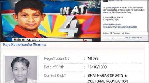 nepal-u-19-cricket-759