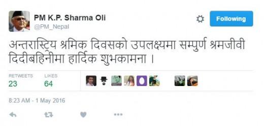pm-nepal