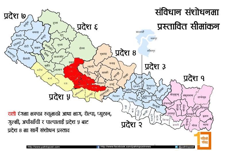 pradesh-sansodhan