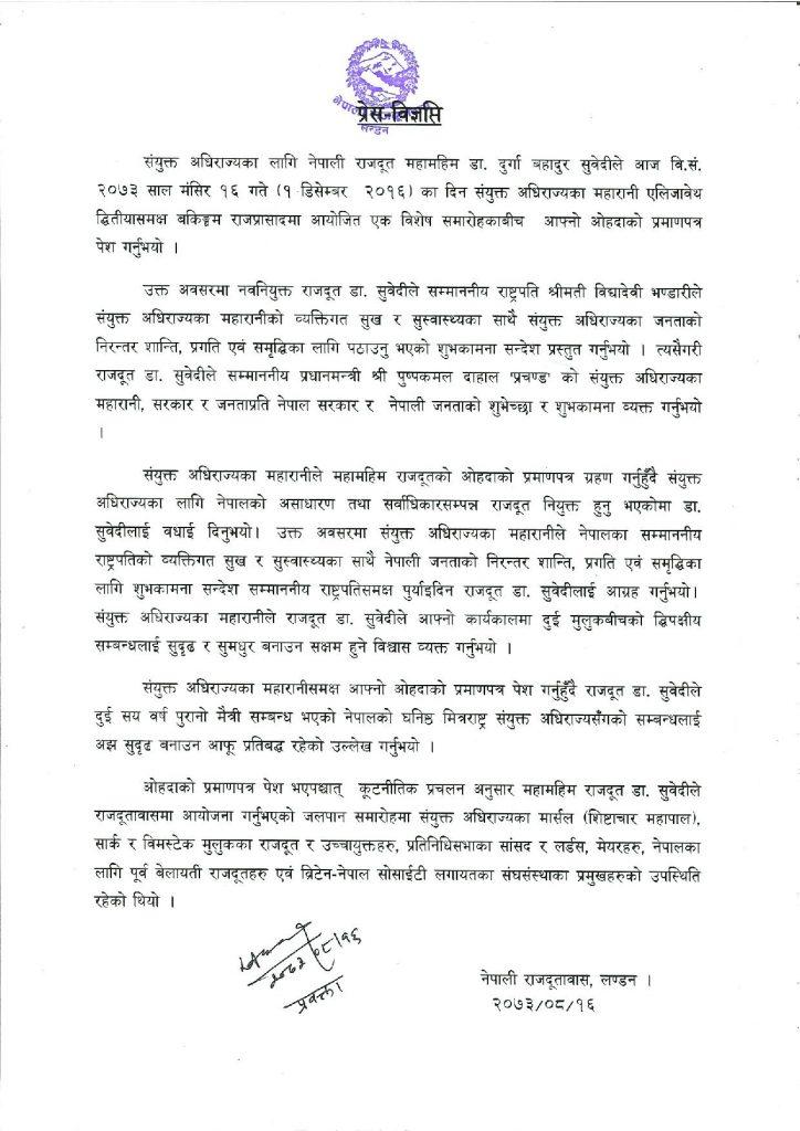 presenation-of-credentials-nepali-page-001